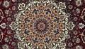 History of Seirafian Carpet